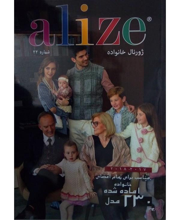 آلیز 22