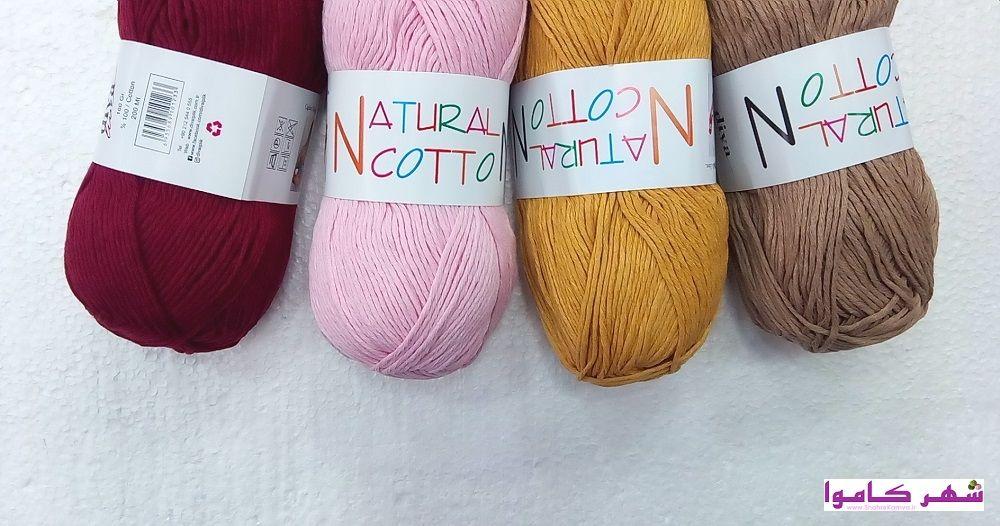 Diva Natural Cotton