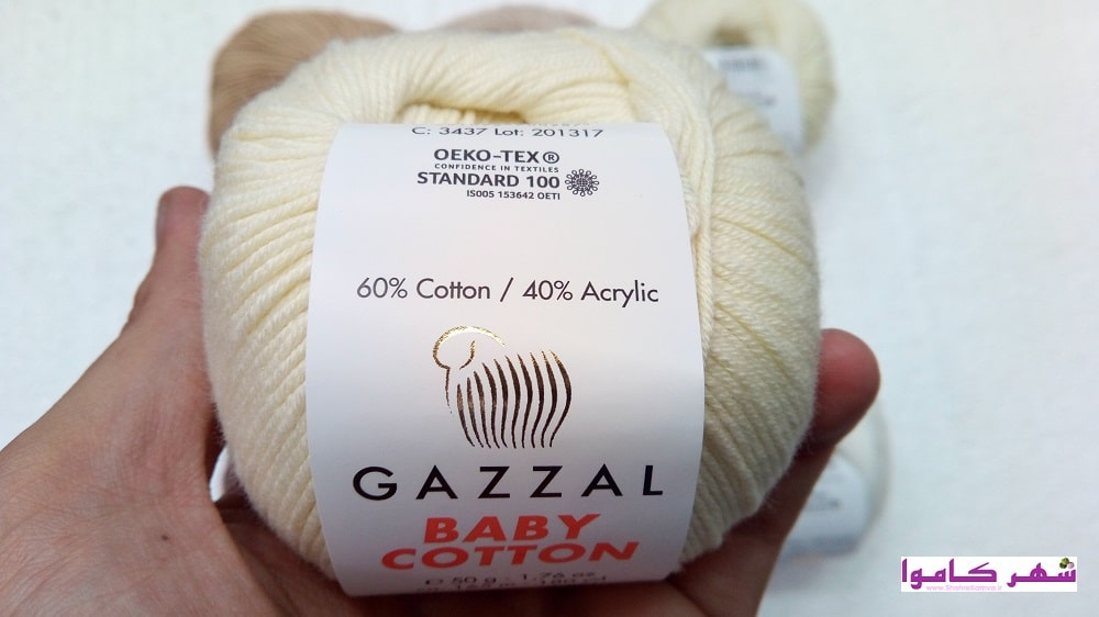 رنگ بندی کاموای غزال بیبی کتان