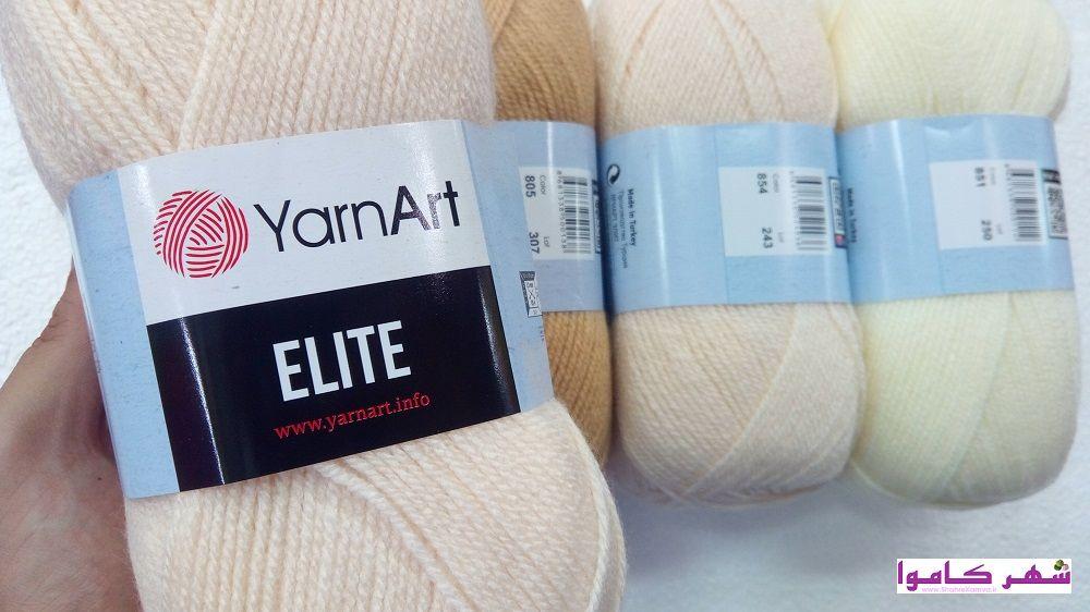 YarnArt Elite