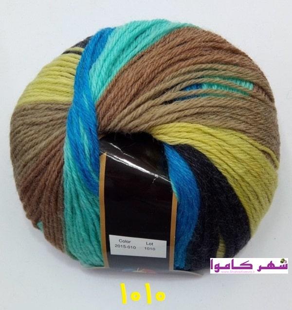 رنگ بندی کاموای 100% پشم پادشاه