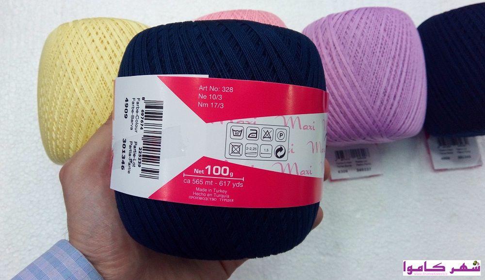 madame tricote paris maxi